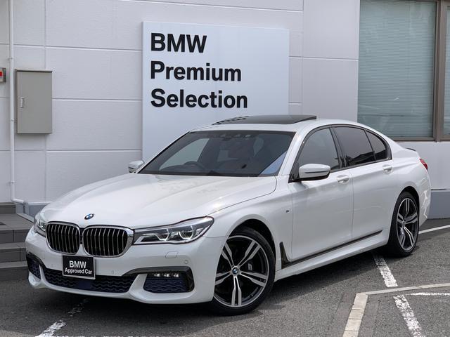 BMW 740i Mスポーツ サンルーフ・マッサージシート・ベンチレーション・シートヒーター・20インチAW・コニャックレザー・純正HDDナビ・全周囲カメラ・バックカメラ・LEDヘッドライト・ACC・フルセグ地デジ・ETC・G11