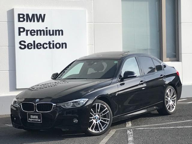 BMW 320i Mスポーツ ・純正HDDナビ・ミュージックサーバー・純正19インチオプションホイル・ブラックレザー・パワーシート・LEDヘッドライト・アクティブクルーズコントロール・コンフォートアクセス・サンルーフ・F30・