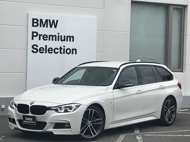 BMW 320iツーリング Mスポーツ エディションシャドー ・1オーナー・カーボンミラー・ブラックキドニー・純正OP19AW・ブラックレザー・LEDヘッドライト・シートヒーター・ステンレススチールペダル・電動シート・電動リアゲート・バックカメラ・レーンチェンジ