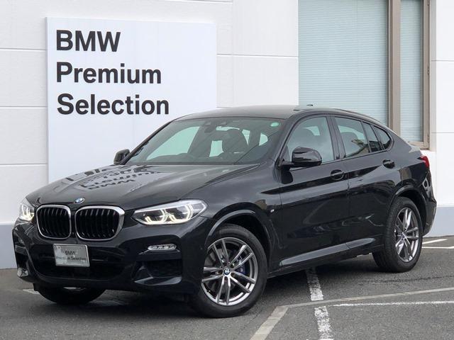 BMW xDrive 30i Mスポーツ ・ワンオーナー・ヘッドアップディスプレイ・・黒レザー・シートヒーター・電動リアゲート・LEDライト・全周囲カメラ・ミラーETC・アクティブクルーズコントロール・衝突軽減ブレーキ・レーンディパーチャー