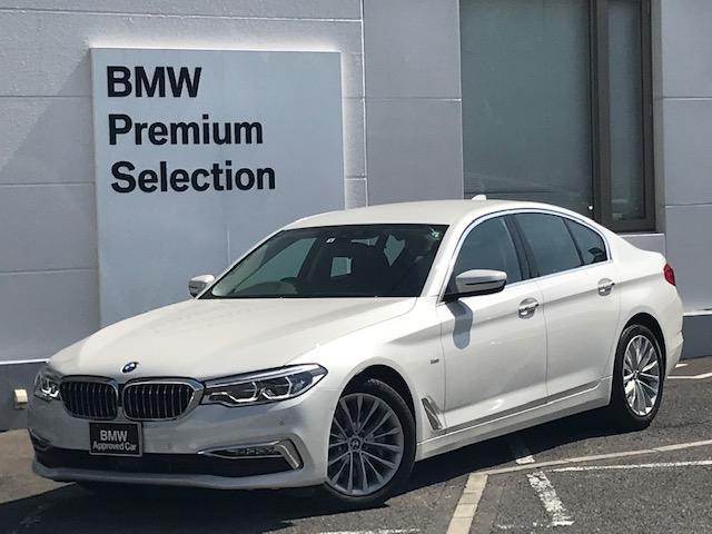 BMW 530iラグジュアリー ・コンフォートアクセス・ミュージックサーバー・ブラックレザー・シートヒーター・LEDヘッドライト・アクティブクルーズコントロール・電動トランク・純正アルミホイール・地デジ・前後PDC・ETC・G30・