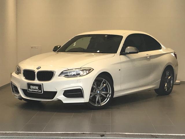 BMW M235iクーペ ・直列6気筒ターボエンジン・クルーズコントロール・バックカメラ・PDCセンサー・純正18インチAW・純正HDDナビ・パドルシフト・アイドリングストップ・ステップトロニック・ドライビングモード・ETC・