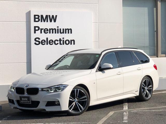 BMW 3シリーズ 318iツーリング Mスポーツ ・1オーナー・オプション19インチアルミ・Mブレーキ・LEDライト・クルコン・レーンチェンジウォーニング・衝突軽減ブレーキ・レーンディパーチャー・SOSコール・ミラーETC・電動リアゲート・Bカメラ