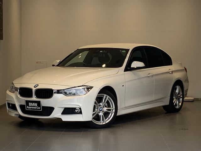 BMW 3シリーズ 320d Mスポーツ ・後期エンジン・アクティブクルーズコントロール・純正HDDナビ・バックカメラ・LEDヘッドライト・レーンチェンジウォーニング・純正18インチアルミホイール・インテリジェントセーフティ・ETC・F30