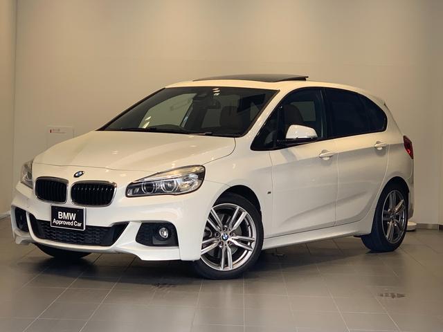 BMW 225i xDriveアクティブツアラー Mスポーツ ワンオーナー・サンルーフ・ブラウンレザー・シートヒーター・純正HDDナビ・純正アルミホイール・LEDヘッドライト・パワーシート・CD/DVD再生・ETC