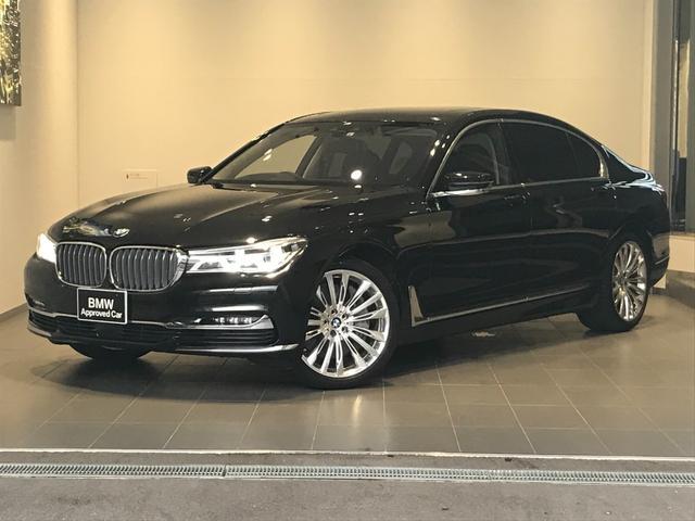 BMW 750Li エクセレンス ・スカイラウンジ・リアエンターテインメント・ステアリングヒーター・レーザーライト・マッサージシート・ベンチレーションシート・リモートパーキング・アルカンターラルーフ・ソフトクローズドア・純正20AW・