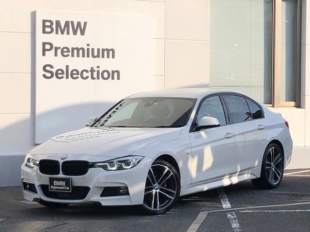 BMW 3シリーズ 320d Mスポーツ エディションシャドー シャドー限定車・専用19インチAW・ワンオーナー・黒革レザーシート・純正HDDナビ・ブラックキドニー・ACC・コンフォートシート・電動シート・パワーシート・フロントシートヒーター・F30