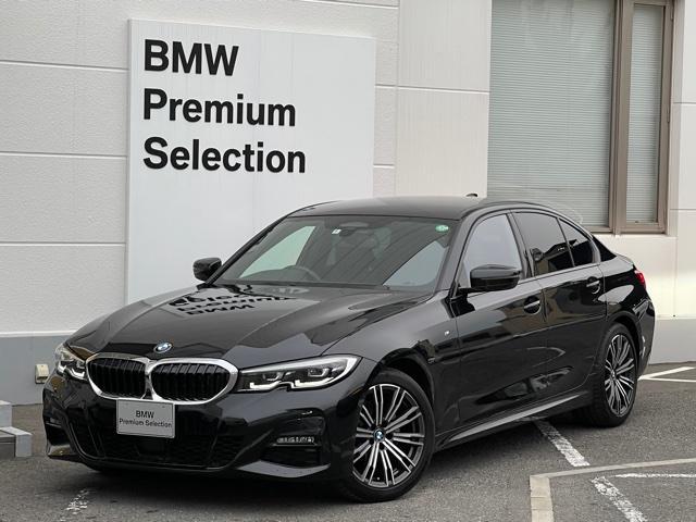 BMW 320d xDrive Mスポーツ 地デジ・LEDヘッドライト・アクティブクルーズコントロール・レーンキープアシスト・レーンチェンジウォーニング・SOSコール・ブレーキ軽減システム・レーンディパチャーウォーニング・シートヒーター・G20