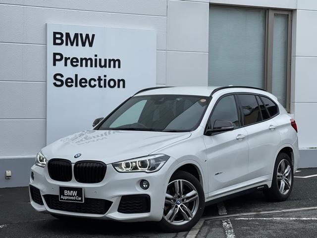 BMW X1 xDrive 25i Mスポーツパッケージ ・アクティブクルーズコントロール・純正HDDナビ・バックカメラ・前後PDCセン・サー・ブレーキ軽減システム・レーンディパチャーウォーニング・SOSコール・18AW・電動シート・黒革・LEDヘッドF48