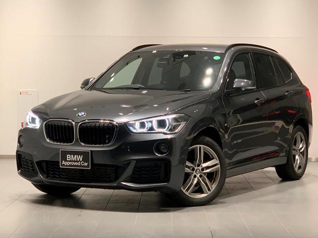 BMW X1 xDrive 18d Mスポーツ コンフォートパッケージ・LEDヘッドライト・純正HDDナビ・バックカメラ・オートトランク・リアPDCセンサー・純正18インチアルミホイール・シートヒーター・ルーフレール・Bluetooth接続・F48