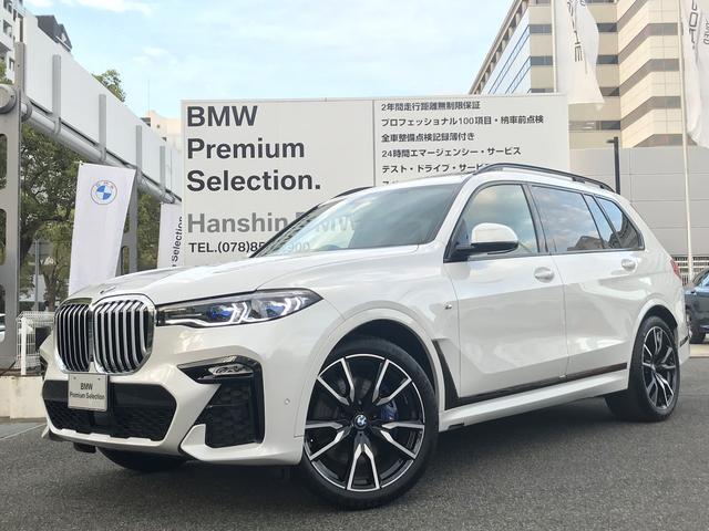BMW xDrive 35d Mスポーツ ワンオーナー・ウェルネスパッケージ・6人乗りコンフォートシート・保温保冷カップホルダー・BMWレーザーライト・スカイラウンジパノラマガラスサンルーフ・純正22インチOPホイール・G07