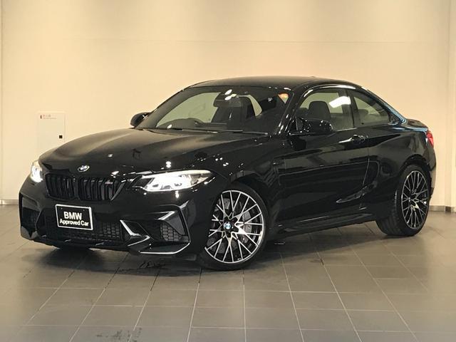 BMW コンペティション ・ワンオーナー・LEDヘッドライト・バックカメラ・前後PDCセンサー・クルーズコントロール・純正19インチAW・純正HDDナビ・パワーシート・レーンディパーチャーウォーニング・ブレーキ軽減システム・