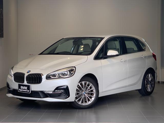 BMW 218dアクティブツアラー ラグジュアリー オイスターレザー・パーキングサポートパッケージ・バックカメラ・シートヒーター・純正HDDナビ・インテリジェントセーフティ・純正17インチアルミホイール・LEDヘッドライト・パワーシート・ETC・F45