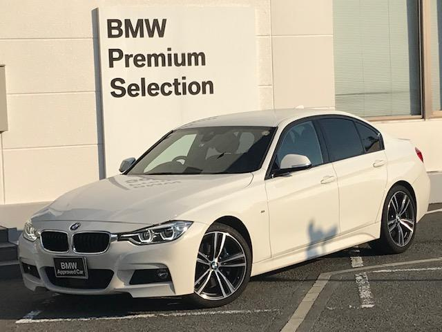 BMW 320d Mスポーツ ・アクティブクルーズコントロール・コンフォートアクセス・オプションホイール・LEDヘッドライト・ブラックレザー・シートヒーター・バックカメラ・PDCセンサー・純正HDDナビ・シートヒーター・F30・