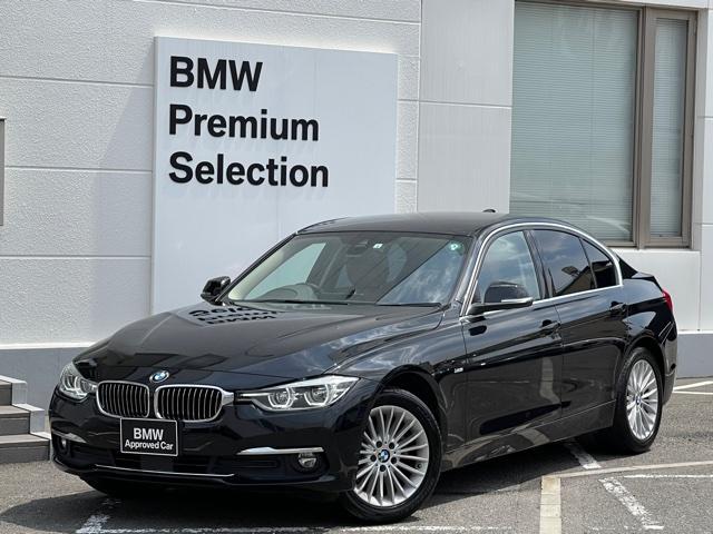 BMW 320d ラグジュアリー ・純正HDDナビ・茶レザー・レーンチェンジウォーニング・地デジ・バックカメラ・PDCセンサー・ブレーキ軽減・アクティブクルーズコントロール・LEDヘッドライト・ミラーETC・タッチパネルナビ・F30