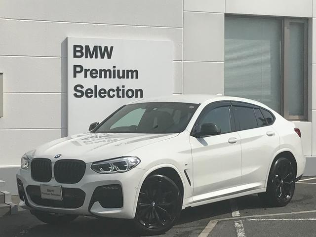 BMW xDrive 30i Mスポーツ ・1オーナー・ブラックレザー・前後シートヒーター・ヘッドアップディスプレイ・アクティブクルーズコントロール・トップビュー・PDCセンサー・LEDヘッドライト・電動リアゲート・純正HDDナビ・電動シート