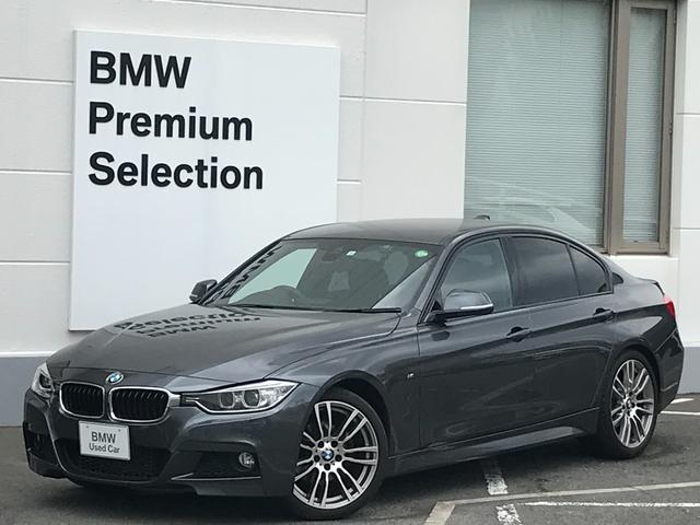 BMW 320d Mスポーツ ・純正オプション19インチアロイホイール・インテリジェントセーフティー・コンフォートアクセス・バックカメラ・リアPDCセンサー・純正HDDナビ・アイドリングストップ・ステップトロニック・パワーシート・