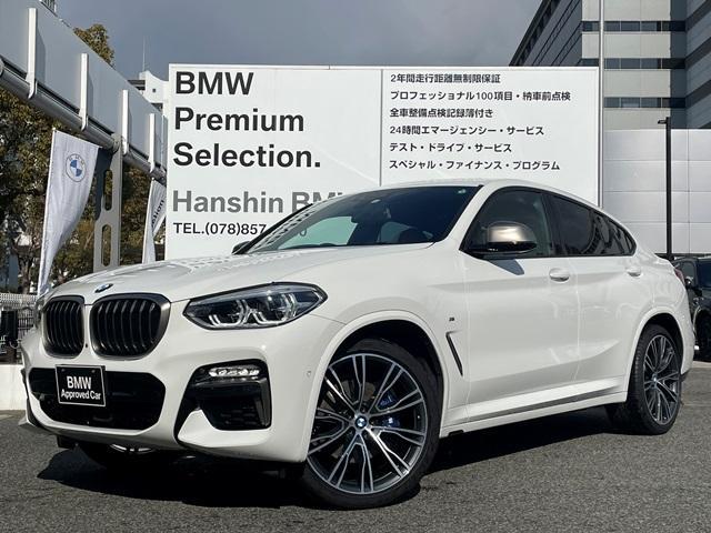 BMW M40i 純正オプション21AW・コニャックレザーシート・地デジ・ヘッドアップディスプレイ・ワンオーナー・オートトランク・全席シートヒーター・アクティブクルーズコントロール・全周囲カメラ・PDCセンサー・G02