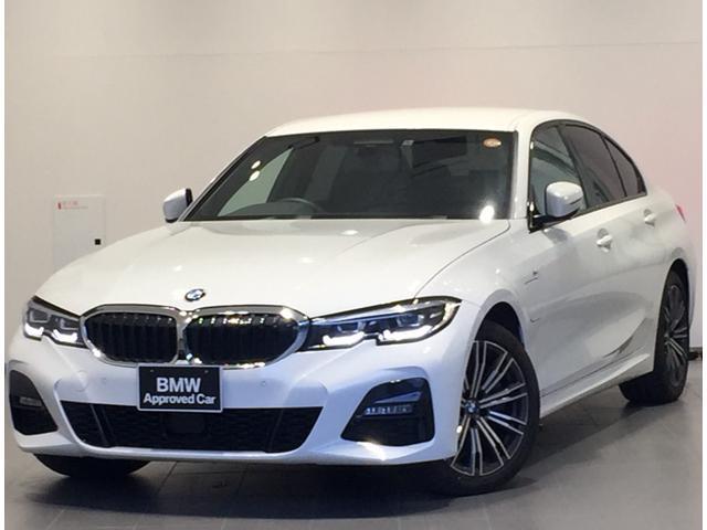 BMW 330e Mスポーツ アクティブクルーズコントロール・コンフォートアクセス・コンフォートアクセス・ハーフレザーシート・シートヒーター・純正HDDナビ・ミュージックサーバー・パドルシフト・LEDヘッドライト・Bカメラ・G20
