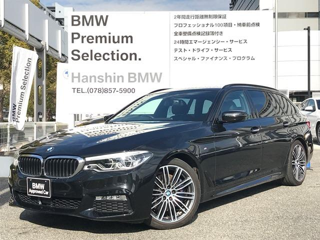 BMW 5シリーズ 530iツーリング Mスポーツ アクティブクルーズコントロール・コンフォートアクセス・電動トランク・LEDヘッドライト・バックカメラ・純正HDDナビ・ミュージックサーバー・Mブレーキキャリパー・ブラックレザー・シートヒーター・G31