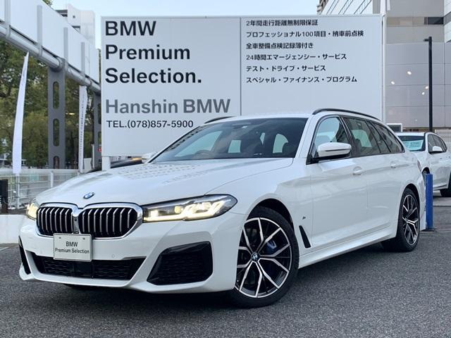 BMW 540i xDrive Mスポーツ 後期LCIモデル・純正HDDナビ・アダプティブLED・電動リアゲート・直列6気筒エンジン・黒革・前後シートヒーター・ミラー内臓ETC・ACC・四輪駆動システム・ライブコックピット・G31