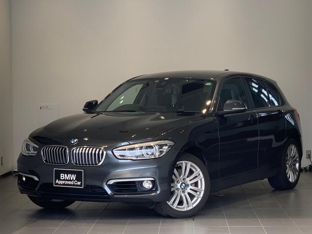 BMW 118d スタイル 純正HDDナビ・バックカメラ・ミラー内臓ETC・衝突軽減ブレーキ・レーンディパーチャーウォーニング・LEDヘッドライト・純正16インチMアロイホイール・リアPDCセンサー・F20