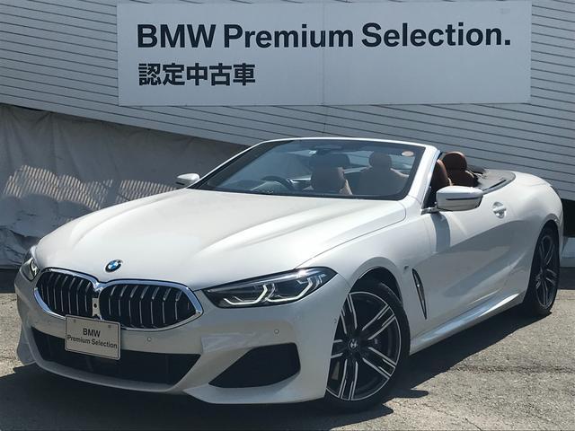 BMW 840d xDriveカブリオレ Mスポーツ コニャックレザー・シートヒーター・シートエアコン・ヘッドアップディスプレイ・ディスプレイキー・インテリジェントセーフティ・全周囲カメラ・パドルシフト・地デジ・LEDヘッドライト・パワーシート・ACC・