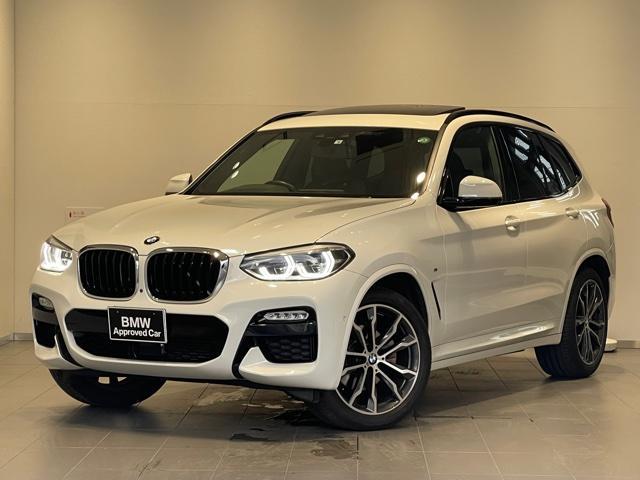 BMW xDrive 20d Mスポーツ ・サンルーフ・ハーマンカードンスピーカー・ブラックレザーシート・シートヒーター・地デジ・オプション20AW・ヘッドアップディスプレイ・アクティブクルーズコントロール・SOSコール・LEDヘッド・G01