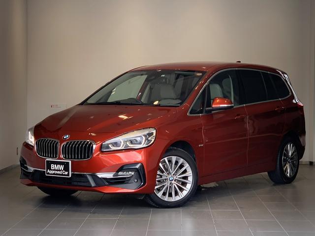 BMW 2シリーズ 218iグランツアラー ラグジュアリー LEDヘッドライト・純正HDDナビ・バックカメラ・PDCセンサー付・純正17インチAW・ミラー内臓ETC・電動リアゲート・オイスターベージュレザーシート・フロントシートヒーター・F46