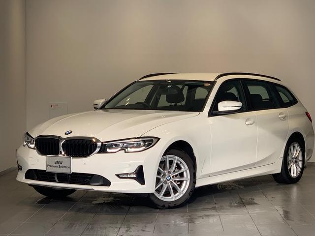 BMW 3シリーズ 318iツーリング 元デモカー・LEDヘッドライト・ライブコックピット・純正HDDナビ・アクティブクルーズコントロール・衝突軽減ブレーキ・電動シート・電動リアゲート・ミラー内臓ETC・G21