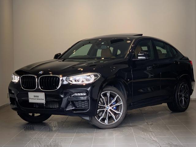 BMW xDrive 30i Mスポーツ 元デモカー・アダプティブLED・電動パノラマガラスサンルーフ・ハーマンカードンスピーカー・純正HDDナビ・液晶新メーター・ライブコックピット・コニャックレザー・前後シートヒーター・ACC・G02