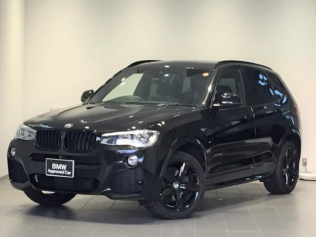BMW X3 xDrive 20d Mスポーツ アクティブクルーズコントロール パノラマサンルーフ 黒革 シートヒーター  純正HDDナビ 衝突被害軽減ブレーキ  フルセグTV Bluetooth ミュージックサーバ アダプティブLEDヘッドライト