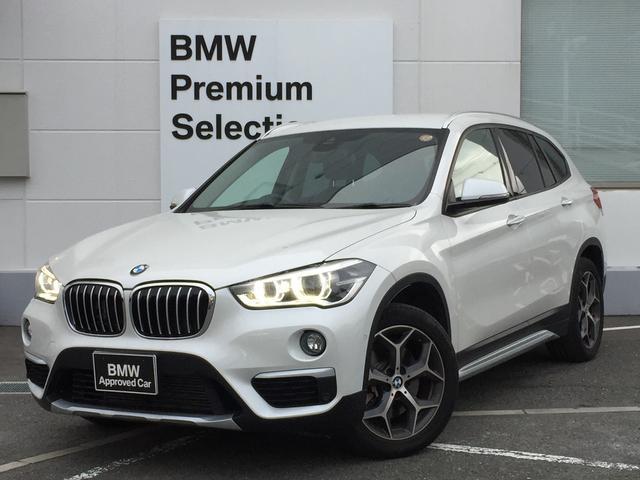 BMW X1 xDrive 25i xライン ハーフレザー・クルーズコントロール・純正18インチアルミホイール・LEDヘッドライト・純正HDDナビ・バックカメラ・リアPDCセンサー・オートトランク・スマートキー・純正アルミホイール・ETC・F48