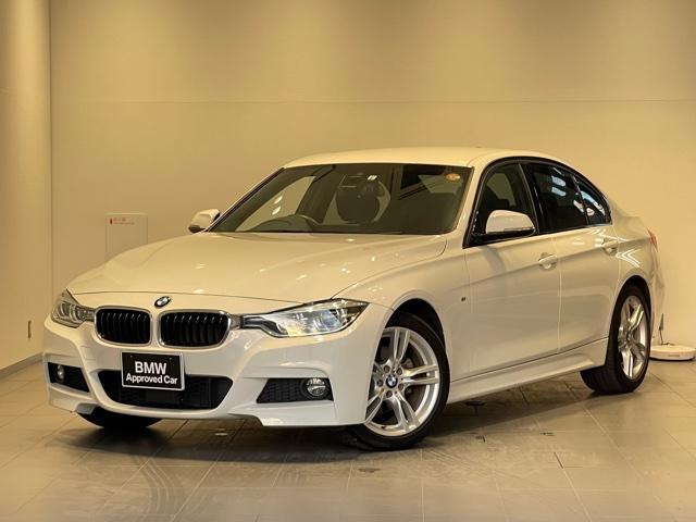 BMW 3シリーズ 320i Mスポーツ ワンオーナー・LEDヘッドライト・純正18インチアルミホイール・純正HDDナビ・バックカメラ・パワーシート・ストレージパッケージ・アクティブクルーズコントロール・パドルシフト・ミラーETC・F30