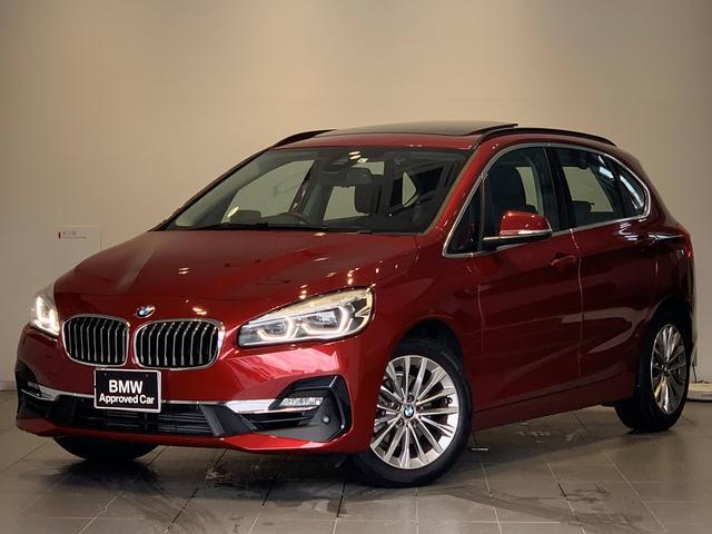 BMW 218iアクティブツアラー ラグジュアリー セレクトパッケージ・アドバンスドアクティブセーフティ・パーキングサポート・コンフォートパッケージ・パノラマサンルーフ・ヘッドアップディスプレイ・ACC・ミラー内臓ETC・純正HDDナビ・F45