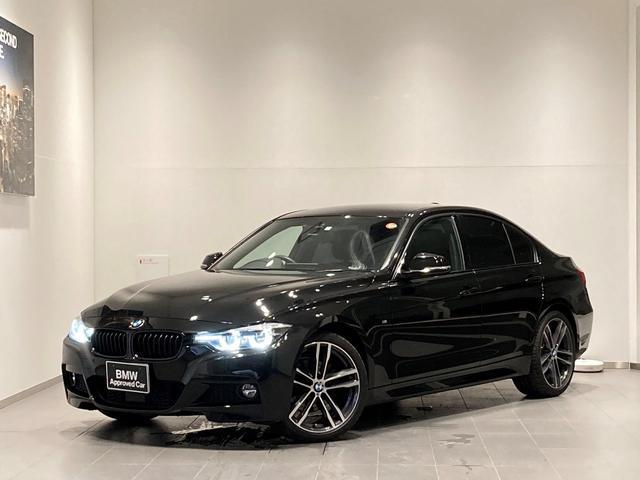 BMW 320d Mスポーツ エディションシャドー LEDヘッドライト 純正HDDナビ Bカメラ PDC 純正19インチAW マルチメーターディスプレイ シートヒーター ブラックレザーシート ACC 衝突軽減ブレーキ
