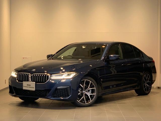 BMW 523d xDriveMスポーツエディションジョイ+ ワンオーナー車・後期LCIモデル・コニャックレザー・フロントシートヒーター・ヘッドアップディスプレイ・LEDライト・ACC・電動リアゲート・パーキングアシスト・ライブコックピット・地デジ・G30