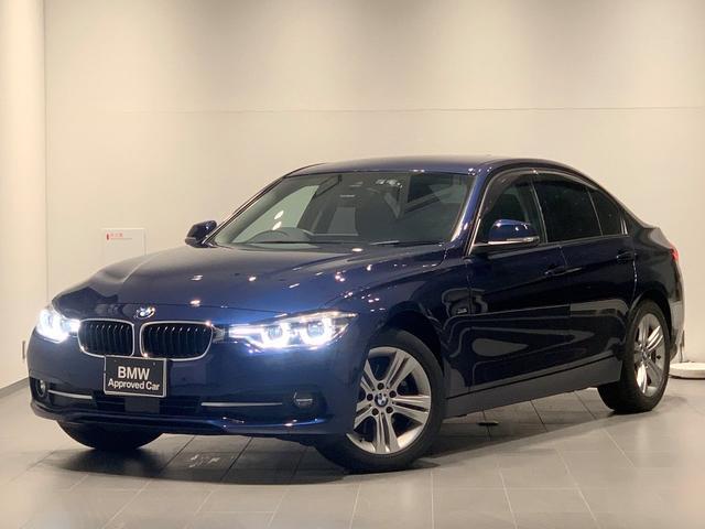 BMW 320d スポーツ 弊社下取り車・純正HDDナビ・ミラー内臓ETC・ACC・衝突軽減ブレーキ・LEDヘッドライト・フロント電動シート・シートメモリー機能付き・バックカメラ・リアPDCセンサー・F30