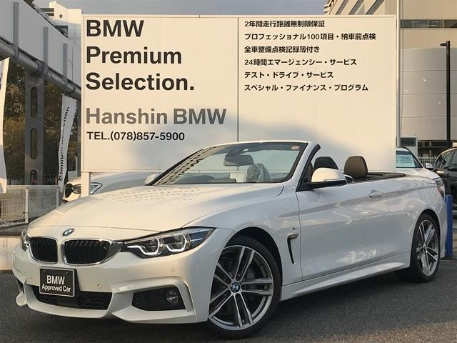 BMW 4シリーズ 440iカブリオレ Mスポーツ ・1オーナー・ブラックレザーシート・シートヒーター・ハーマンカードンスピーカー・LEDヘッドライト・アクティブクルーズコントロール・シートヒーター・パドルシフト・マルチメーター液晶ディスプレイ・F33