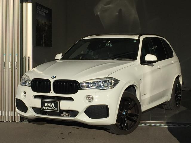 BMW X5 リミテッドホワイト アクティブクルーズコントロール パノラマサンルーフ ハーマンカードンスピーカーシステム アダプティブLEDヘッドライト 衝突被害軽減ブレーキ Bluetooth ソフトクローズドア 限定80台 F15