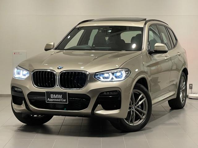 BMW X3 xDrive30eMスポエディションジョイ+ハイラP セレクトPKG・パノラマサンルーフ・ハーマンカードンスピーカ・アンビエントライト・オートトランク・ヘッドアップディスプレイ・全周囲カメラ・シートエアコン・シートヒーター・地デジ・サイドブラインドG01