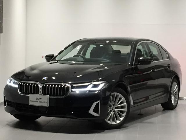 BMW 530e ラグジュアリー エディションジョイ+ 純正HDDナビ フルセグチューナー 衝突被害軽減ブレーキ アダプティブLEDヘッドライト ハイビームアシスタント リバースアシスト Bluetooth 全方位カメラ PDCセンサー HIFIスピーカー