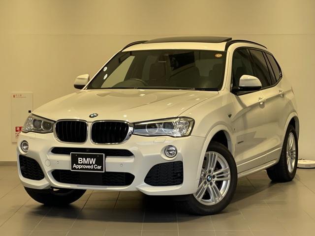 X3(BMW) xDrive 20d Mスポーツ パノラマサンルーフ・黒革・シートヒーター・アクティブクルーズコントロール・オートトランク・シートヒーター・レーンチェンジウォーニング・レーンディパーチャーウォーニング・SOSコール・ミラーETCF25 中古車画像
