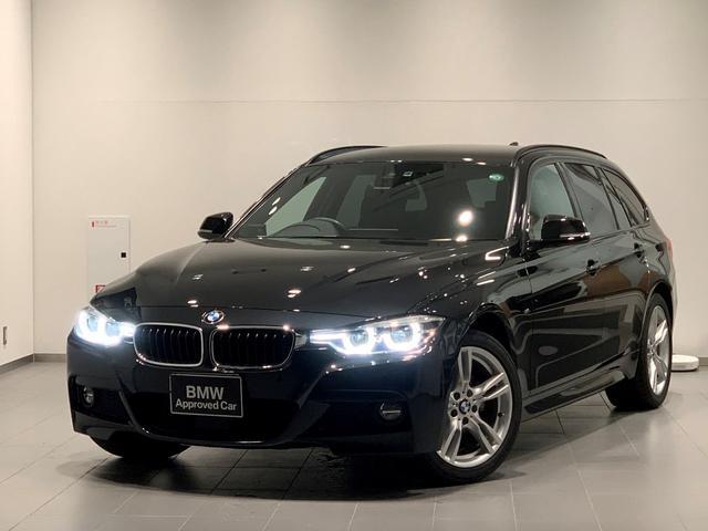 BMW 320i xDrive Mスポーツ LEDライト・電動リアゲート・ミラー内臓ETC・レーンチェンジウォーニング・純正HDDナビ・バックカメラ・ブラックレザー・フロントシートヒーター・ACC・xDrive四輪駆動システム・F31