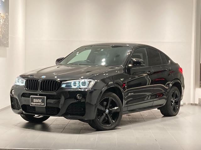 BMW ブラックアウト ガラスサンルーフ 107台限定車 ヘッドアップディスプレイ アクティブクルーズコントロール 黒レザー・シートヒーター 衝突被害軽減ブレーキ LEDヘッドライト Bluetooth ミュージックサーバ
