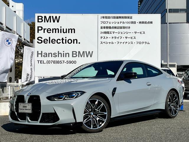 BMW M4 M4クーペ 左ハンドル6速MT車・Mカーボンシート・カーボンインテリア・ハーマンカードンスピーカー・Mドライバーズパッケージ・パーキングアシストプラス・Mブレーキ・純正HDDナビ・地デジTV・G82