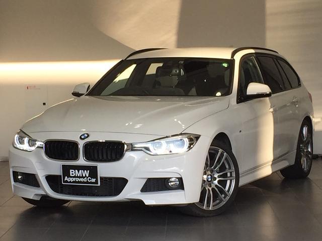 BMW 3シリーズ 320iツーリング Mスポーツ アクティブクルーズコントロール 純正HDDナビ バックカメラ PDCセンサー Bluetooth ミュージックサーバ LEDヘッドライト 衝突被害軽減ブレーキ ミラー一体型ETC F31