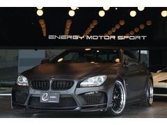 BMW650iカブリオレ エナジーコンプリートカーEVO12.1