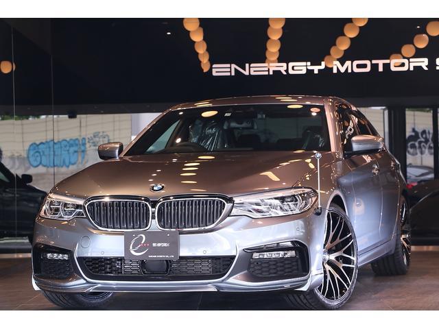 BMW 523d Mスポーツ ハイライン エナジーカスタムパッケージ