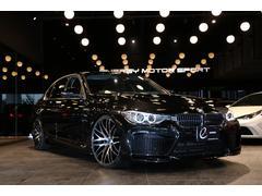 BMW320iラグジュアリーエナジーコンプリートカーEVO30.2